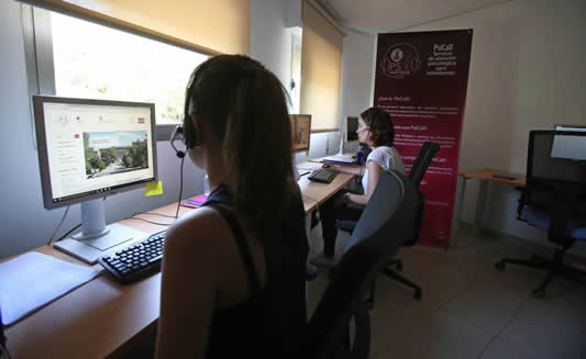 Universidad Complutense (UCM)